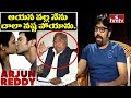Arjun Reddy Director Sandeep Reddy's New Allegations On V Hanumantha Rao
