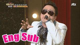 Kim Gunmo's dop-pel-gäng-er, Choi Dong-hwan! -Hidden Singer Ep.16