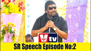 KGF VTV NEWS- S.Rajendran Ex MLA Speech at ST Block Episode No:2