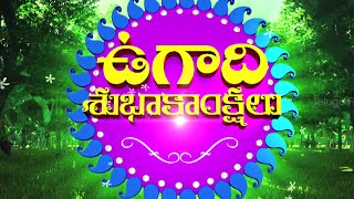 Telugu Filmnagar wishes Happy Ugadi to all the Viewers