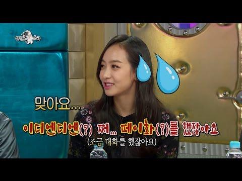 【TVPP】Victoria(f(x)) - Become Inarticulate in Koean, 빅토리아(에프엑스) - 어눌해진 한국어 @ Radio Star