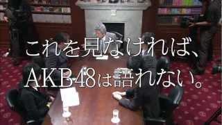 東京ドームLIVE DVD CM6