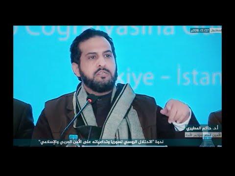 المطيري:أسباب الحملة الصليبية الحالية على المنطقة العربية