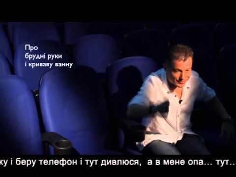 17 хвилин правди. Тарас Полатайко