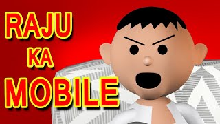 RAJU KA MOBILE - MSG TOONS FUNNY COMEDY ANIMATED VIDEO