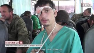 Стихотворение украинского солдата, которого спас донецкий врач