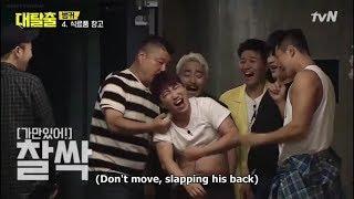 Kang Ho Dong's Power [TheGreatEscape]