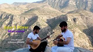Şiyar û Dijwar - Mervano Jiboy  Bîranîna Ş.Kamûran