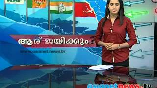 Kerala Election 2014 : Who will win Kozhikode