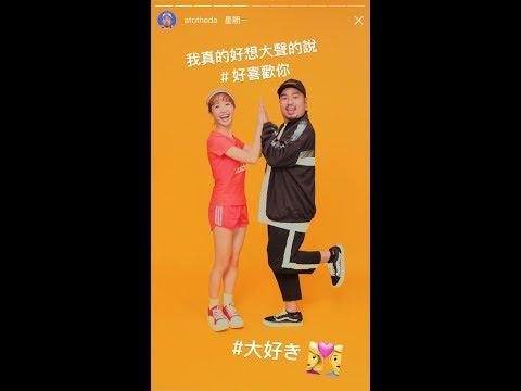 A/DA 阿達《我說寶貝》feat. Lulu 黃路梓茵 Official Music Video