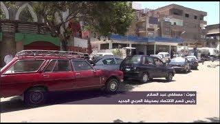 تغطية خاصة.. أسعار البنزين تواصل الصعود في مصر     -