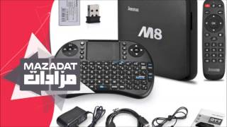 M8 android tv box 4K افضل جهاز تي في اندرويد
