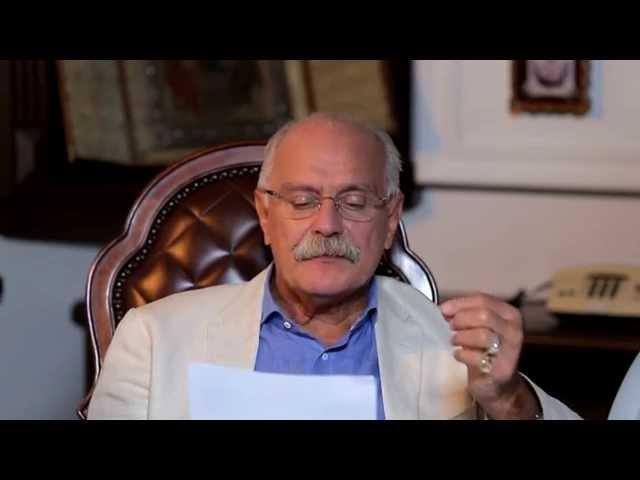 БесогонTV: Как делать из человека «нечеловека»
