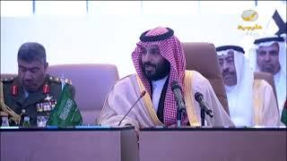 كلمة ولي العهد الأمير محمد بن سلمان في إفتتاح أول إجتماع لوزراء التحالف ...