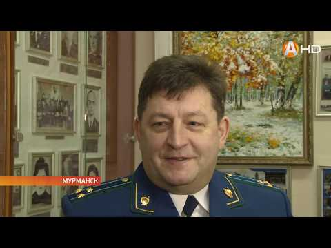 В Мурманске чествовали лучших прокуроров