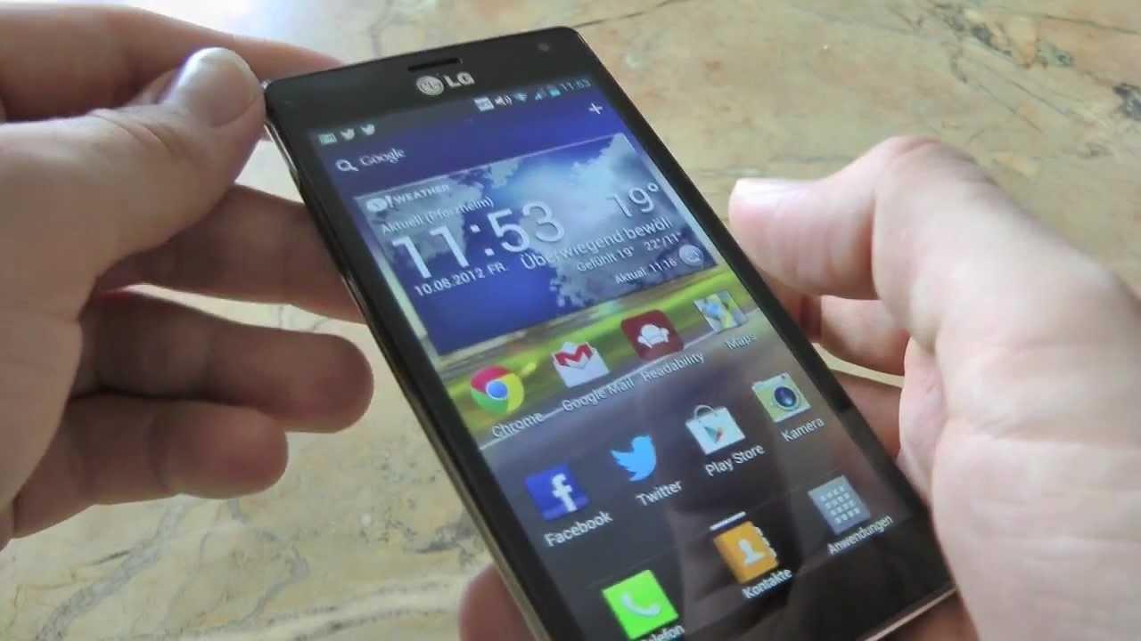 LG P880 Optimus 4X HD: die innovativen Features der LG ...