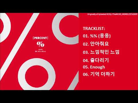 [FULL ALBUM] A Pink (에이핑크) - PERVENT (8th Mini Album)