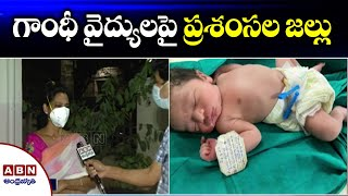 Covid patient delivers baby in Gandhi hospital..