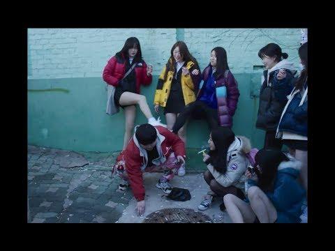 가출소녀들의 비참한 모습을 그대로 보여주는 영화 박화영 [고독해1]