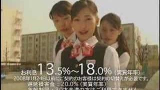武富士CM10