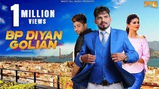 Bp Diyan Golian – Parminder Sidhu