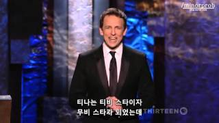Seth Meyers honors Tina Fey (Korean sub)