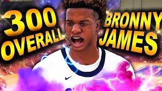 300 OVERALL Bronny James Has INFINITY RANGE BADGE In NBA 2K.. SUPER Stats Cheat Just BROKE THE GAME!