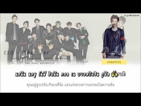 [Karaoke-Thaisub] EXO - The Star (Korean Version)