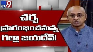 Galla Jaidev will start debate on Trust Vote - Chandrababu..