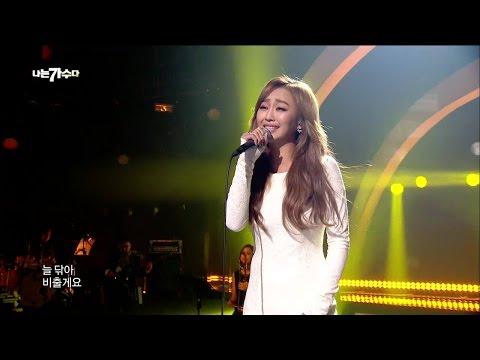 【TVPP】Hyorin(SISTAR) - Fate, 효린(씨스타) -인연 @ I Am a Singer 3