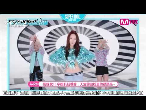 [晶吧中字]140606 super idol chart show