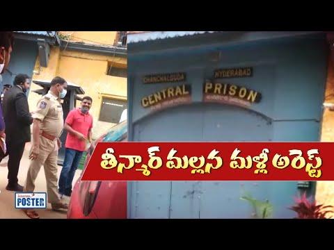 Nizamabad police arrest Teenmaar Mallanna again