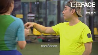 The Face Thailand : Episode 6 Part 4/7 : 15 พฤศจิกายน 2557