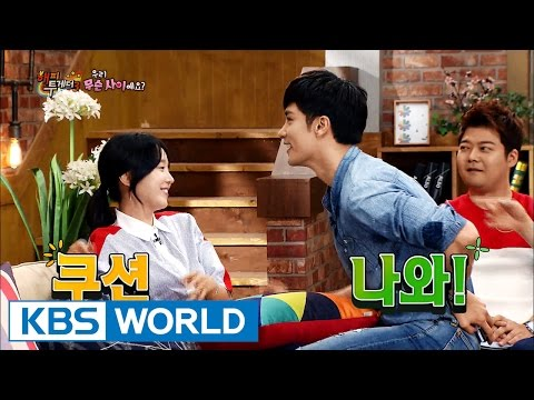 Hye-sun and Sung-hoon, summer fling? [Happy Together/2016.07.07]