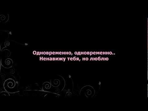 Johnyboy ft. Elvira T - Ненавижу, но люблю; Lyrics