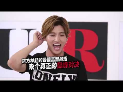 TVXQ Changmin's High Note Battle @ The Ultimate Group