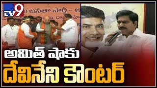 Devineni Uma counters Amit Shah; comments on Jagan's Londo..