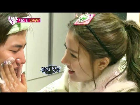 [ENG SUB] WeGotMarried4 우결4 - JaeRim♥SoEun Facial Massage 20141220