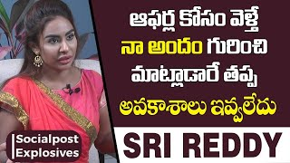 Actress Sri Reddy About Her Body Parts | Sri Reddy Exclusive Interview | Socialpost