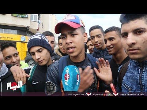 احتجاجات الساعة الإضافية توقف تلاميذا عن الدراسة ومطالبات بالصفح عنهم