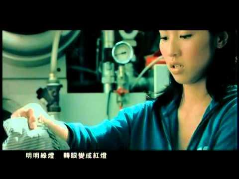 鄭融 Stephanie Cheng - 紅綠燈 [鄭.融精選] - 官方完整版MV