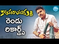 Pawan Kalyan's Katamarayudu Teaser Creates New Records In Youtube