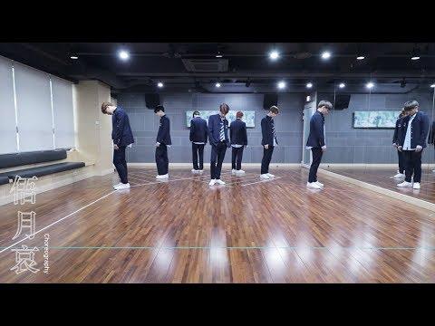 VICTON 오월애 안무영상 (Choreography) 가쿠란 Ver.
