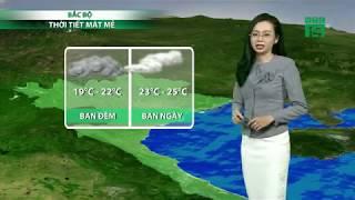 VTC14 | Thời tiết cuối ngày 24/04/2018 | Mưa dào và dông ở miền Bắc
