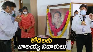 Remembering Kodela Siva Prasad on his birthday: Balakrishn..