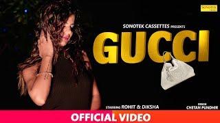 Gucci – Preeti Rana – Vipin Joon