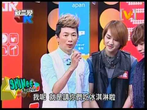 20120702 就是愛JK SPECIAL - SHINee