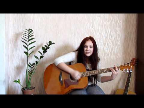 Город 312 - Весна (cover by Anastasiya)