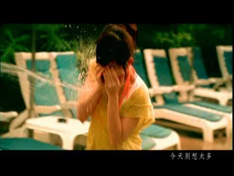 梁靜茹-小手拉大手 MV(480P)