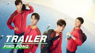 Official Trailer: PING PONG | 荣耀乒乓 | iQIYI